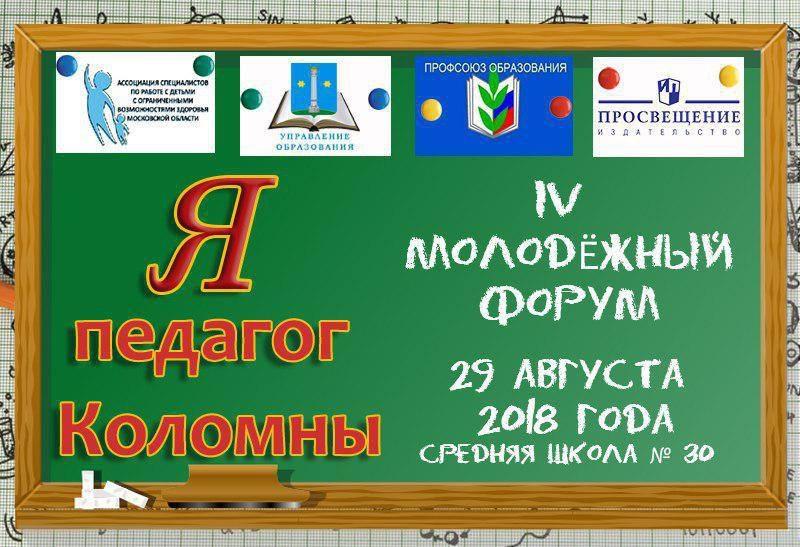 IMG_7085-30-08-18-10-39.JPG
