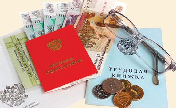 dokumenty_na_pensiyu_1_23141218.jpg