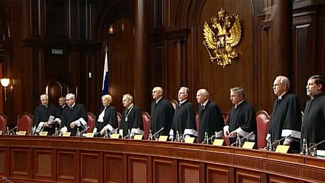 конституционный суд.jpg